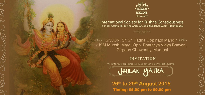 Jhulan