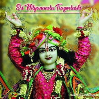 Nityanand Trayodashi (1)