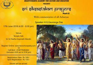 Siksastakam Prayers Part 2 Gauranga Prabhu